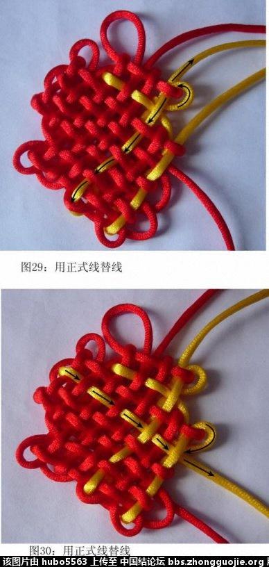 中国结论坛   丑丑徒手编结 174720cwcfwnkwr4crffnc