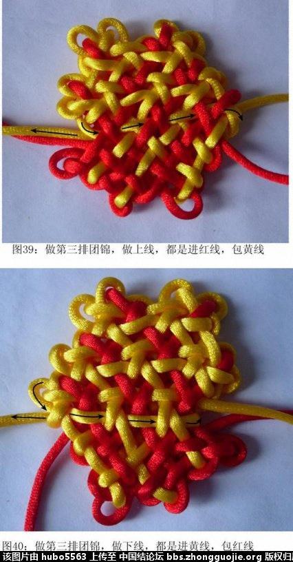 中国结论坛   丑丑徒手编结 174725u7k003sflr7ij00m