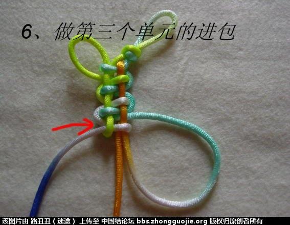 中国结论坛 十字盘长主线实物图例  丑丑徒手编结 175257d5bu03o0loihu0d2