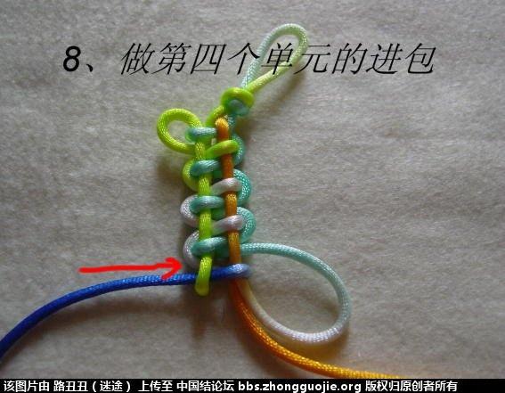 中国结论坛 十字盘长主线实物图例  丑丑徒手编结 175259dmd3e3w7o43kzoq4