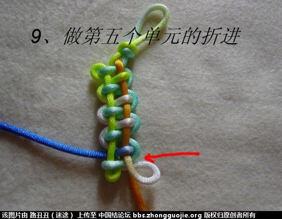 中国结论坛 十字盘长主线实物图例  丑丑徒手编结 175300bzw4gbgppz4ffc4f