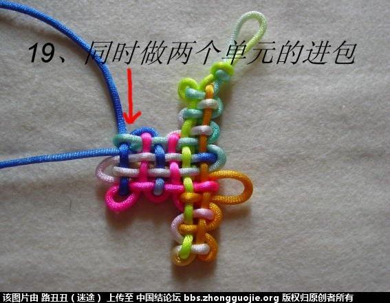 中国结论坛 十字盘长主线实物图例  丑丑徒手编结 1754060dqn5nonbdqd1hk1