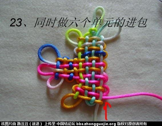 中国结论坛 十字盘长主线实物图例  丑丑徒手编结 175410m5ggn5mxnmxgamga