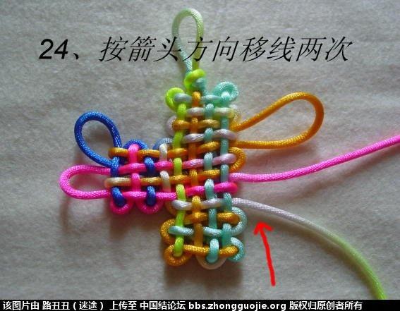 中国结论坛 十字盘长主线实物图例  丑丑徒手编结 175412ldom45541k8tkkl1