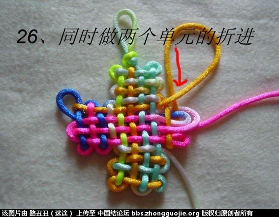 中国结论坛 十字盘长主线实物图例  丑丑徒手编结 175413ksmsccxxqxhhk40v