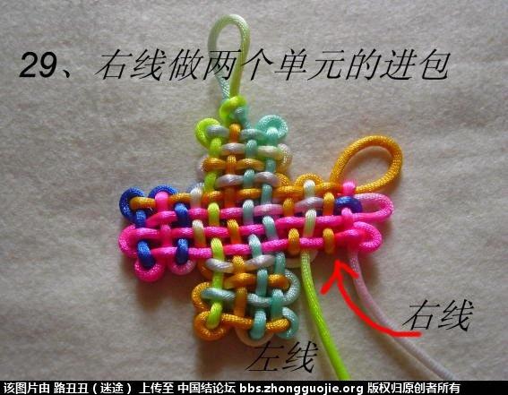 中国结论坛 十字盘长主线实物图例  丑丑徒手编结 17541680mo0m8tr8w0fmf8