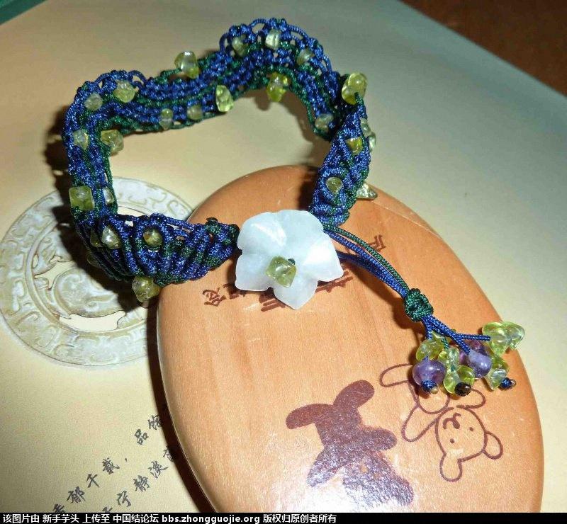 中国结论坛 仿淘宝一款冰花手链 淘宝 作品展示 114542sg26d66fbz2fqxdz