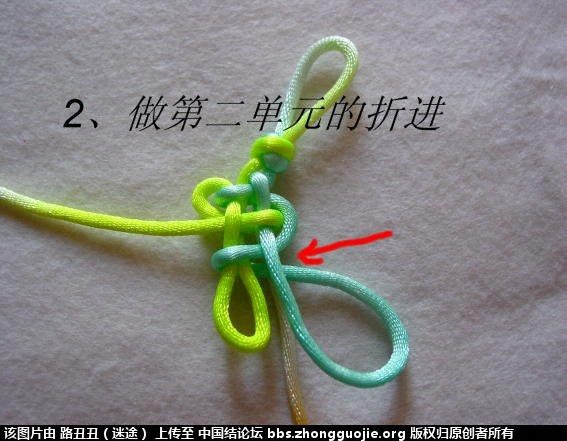 中国结论坛 金钟结主线实物图例 金钟 丑丑徒手编结 121559oaqcgccyaa9xg74o