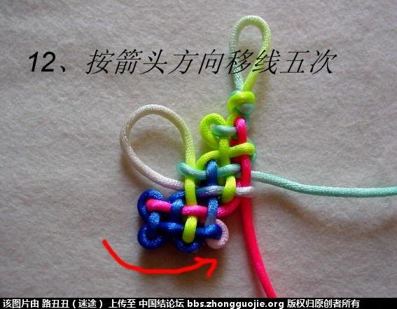 中国结论坛 金钟结主线实物图例 金钟 丑丑徒手编结 121607qqfi17ldiftid7di