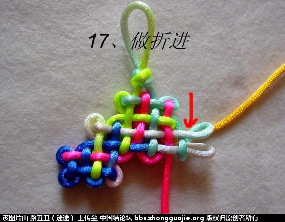 中国结论坛 金钟结主线实物图例 金钟 丑丑徒手编结 1216119xfqr9f2yrwpwf15