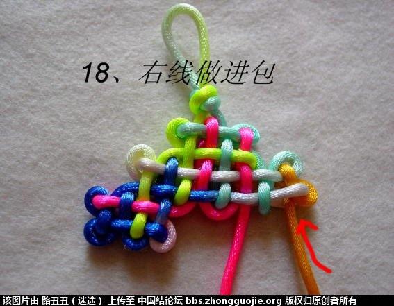 中国结论坛 金钟结主线实物图例 金钟 丑丑徒手编结 121612ezgblabga095hj63