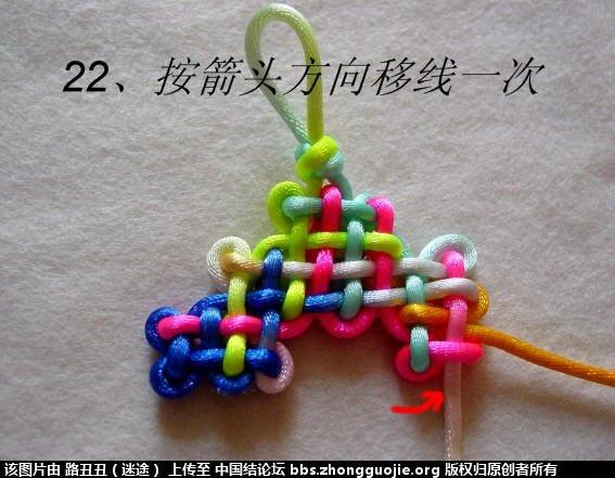 中国结论坛 金钟结主线实物图例 金钟 丑丑徒手编结 121636yry9f2thtftkf3zi
