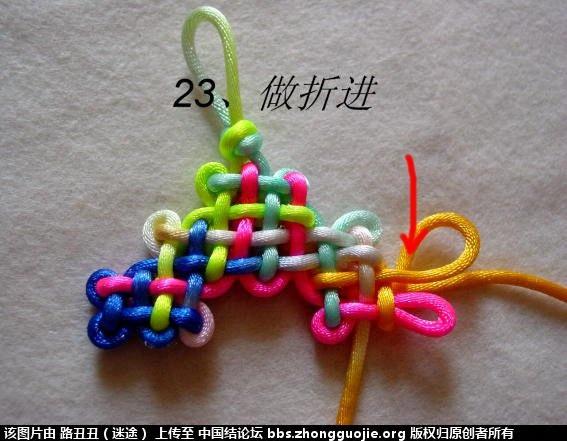 中国结论坛 金钟结主线实物图例 金钟 丑丑徒手编结 121637n5a01juu2j5zmima