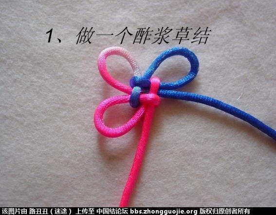 中国结论坛 鱼结实物图例  丑丑徒手编结 122033poi1jlily9jiiql9