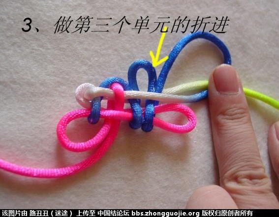 中国结论坛 鱼结实物图例  丑丑徒手编结 122035h545mu0sdso33e11
