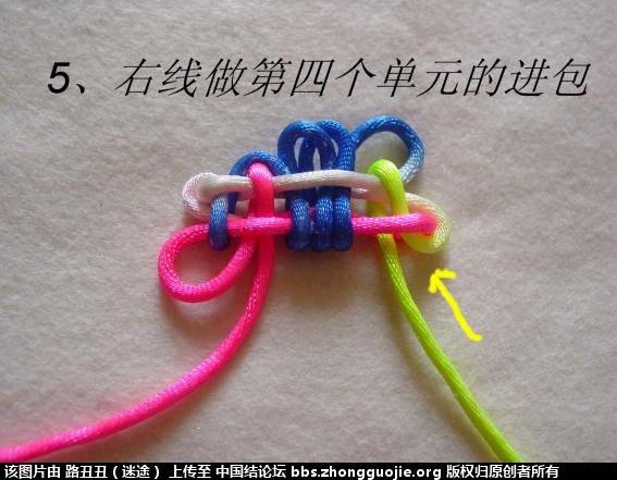 中国结论坛 鱼结实物图例  丑丑徒手编结 1220369w39j30xjwo03xqd