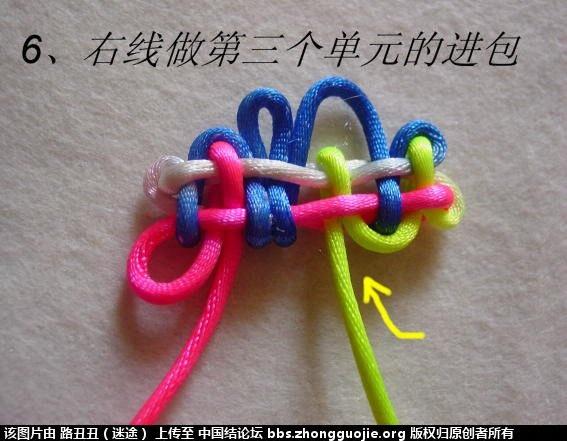 中国结论坛 鱼结实物图例  丑丑徒手编结 122037bbbbzqzj2trru7ck