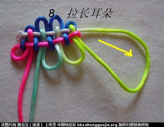 中国结论坛 鱼结实物图例  丑丑徒手编结 122038vjxpiqk7xjvq7kyx