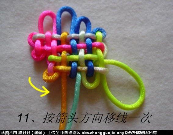 中国结论坛 鱼结实物图例  丑丑徒手编结 122041puh8zp9vfpmhpuvh