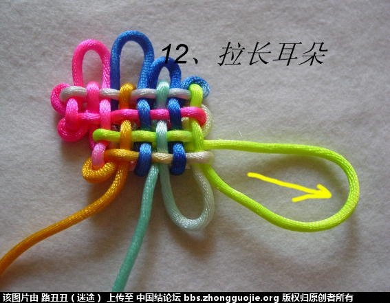 中国结论坛 鱼结实物图例  丑丑徒手编结 122042yy8bkcbn177bvb9c