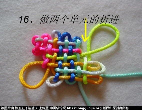 中国结论坛 鱼结实物图例  丑丑徒手编结 1220463d2ye3ujazp8e137