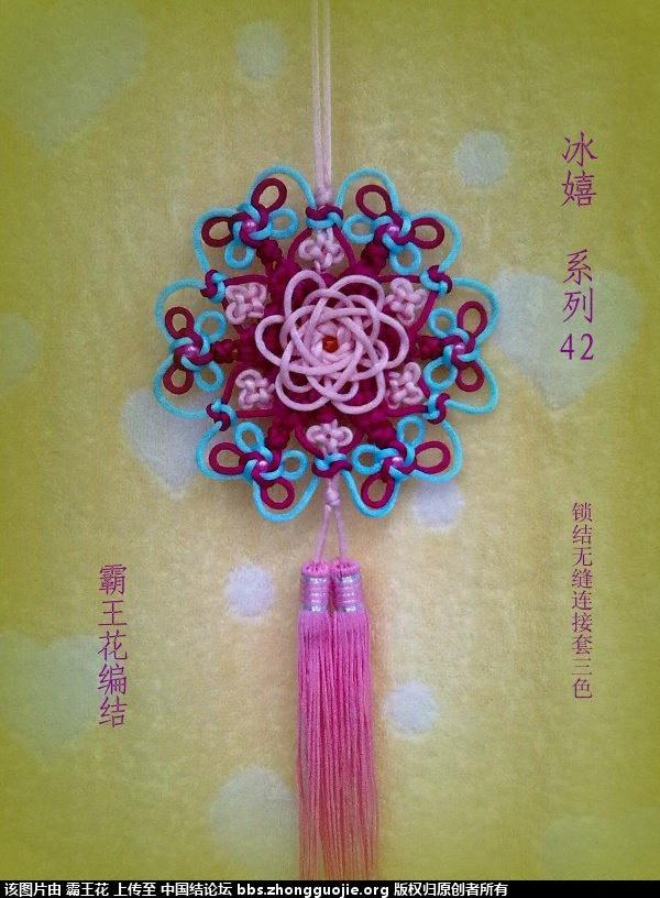 中国结论坛 36——40  作品展示 2025444vdvnrudidrthrz7