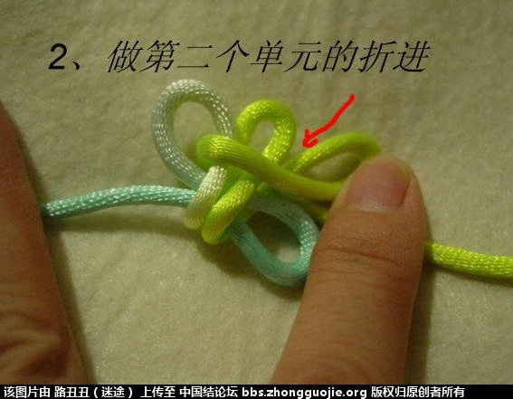 中国结论坛 双菱结2*2实物图例  丑丑徒手编结 0854587io7hi5o1ihboww7