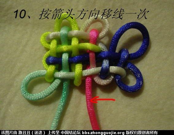 中国结论坛 双菱结2*2实物图例  丑丑徒手编结 08550331kz62ej166k2kn6