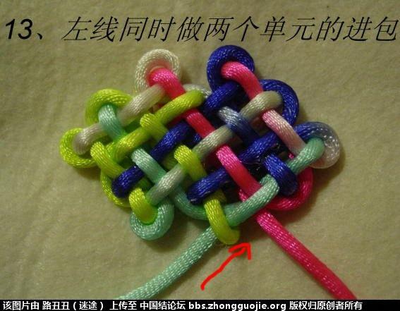 中国结论坛 双菱结2*2实物图例  丑丑徒手编结 0855067nr7r9nojy9je7uj