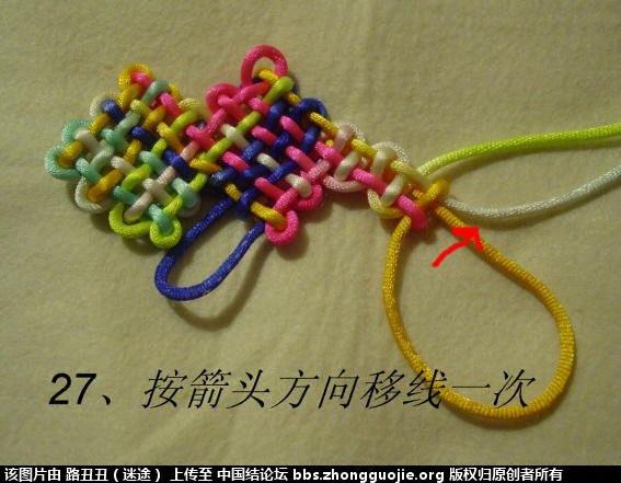 中国结论坛 三胞胎3*3*3实物图例 三胞胎 丑丑徒手编结 09020289ownnosbu6448w0