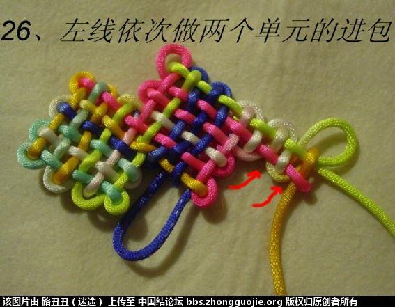 中国结论坛 三胞胎3*3*3实物图例 三胞胎 丑丑徒手编结 090202kqjq8zelogetxeui