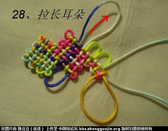中国结论坛 三胞胎3*3*3实物图例 三胞胎 丑丑徒手编结 0902037m7h8xn767z9saqx