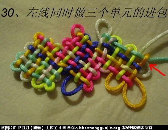 中国结论坛 三胞胎3*3*3实物图例 三胞胎 丑丑徒手编结 0902053zsxda306qsb3ist