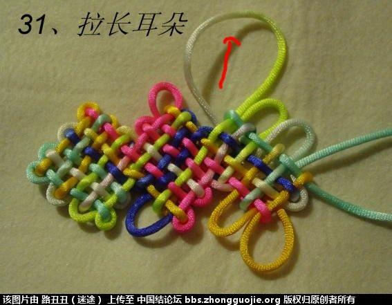 中国结论坛 三胞胎3*3*3实物图例 三胞胎 丑丑徒手编结 090206519tcac9t928ee2a