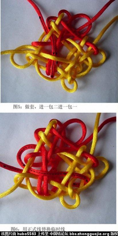 中国结论坛 一款三回移位盘长编结过程  丑丑徒手编结 162828yurkp5zm5565xkzp