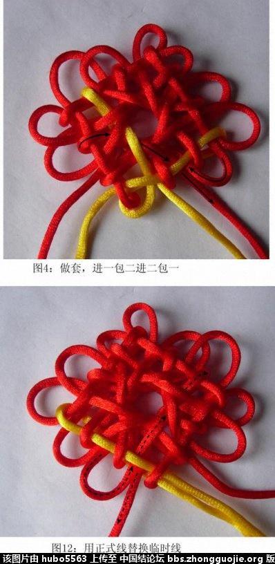 中国结论坛 一款三回移位盘长编结过程  丑丑徒手编结 162835s56ab7f5bdzmds6s