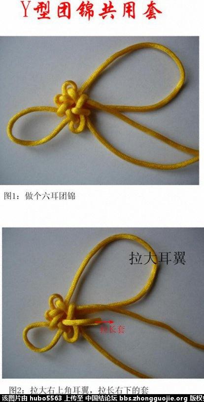 中国结论坛 Y型团锦共用套编结过程  丑丑徒手编结 1635016miawd5mz66f65jc