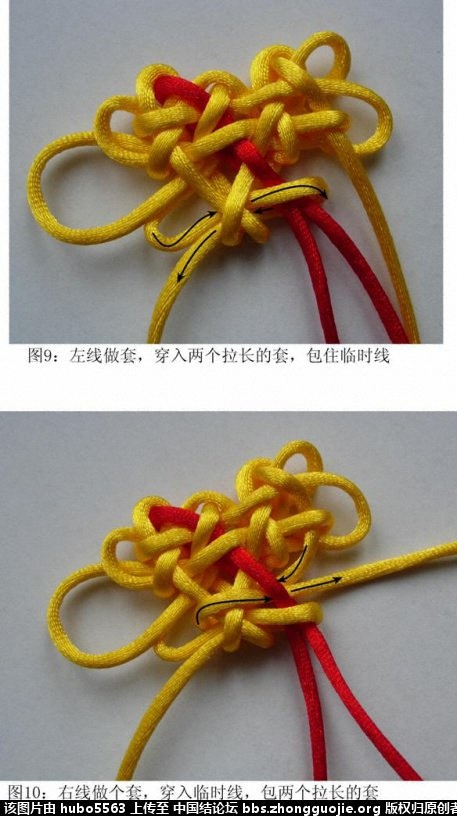 中国结论坛 小三角团锦共用套编结过程  丑丑徒手编结 1720132oa2f62i8jsn3xwl