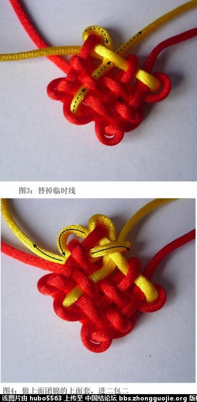 中国结论坛 菱形4团锦共用套1型徒手编结过程  丑丑徒手编结 113844bi9ikdwdkmei60qa