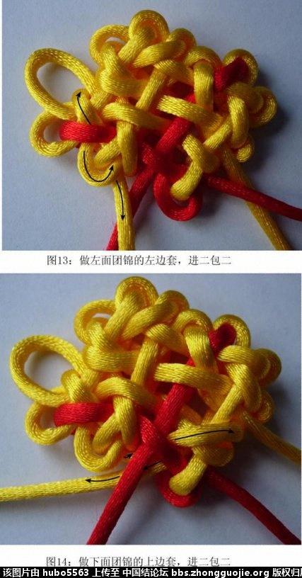 中国结论坛 菱形4团锦共用套1型徒手编结过程  丑丑徒手编结 113849mrt0zadhtbnnd1ua