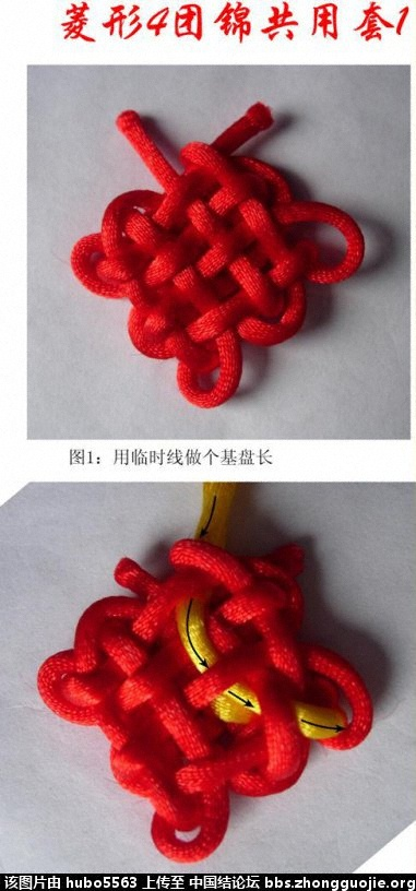 中国结论坛 菱形4团锦共用套3型徒手编结过程  丑丑徒手编结 1750265hnln1fq5qh7mqhh