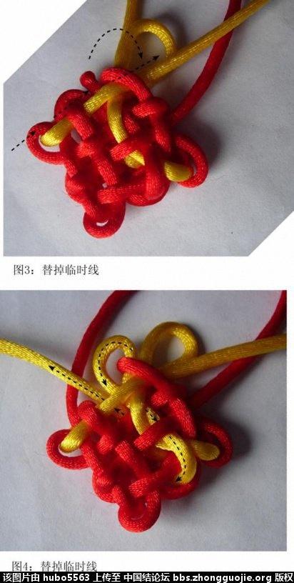 中国结论坛 菱形4团锦共用套3型徒手编结过程  丑丑徒手编结 175027jo3r339r95bj919l