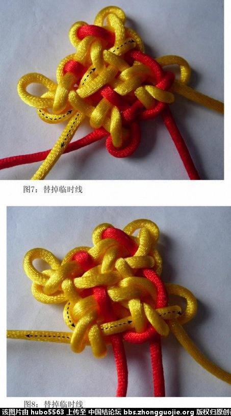 中国结论坛 菱形4团锦共用套3型徒手编结过程  丑丑徒手编结 175029uhs42jn3xukxn2xx