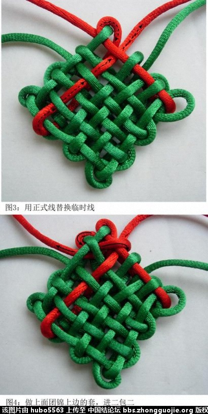 中国结论坛 中三角形团锦共用套(6个)的编结过程 三角形 丑丑徒手编结 211405vnyvx9dvxvvg98j8