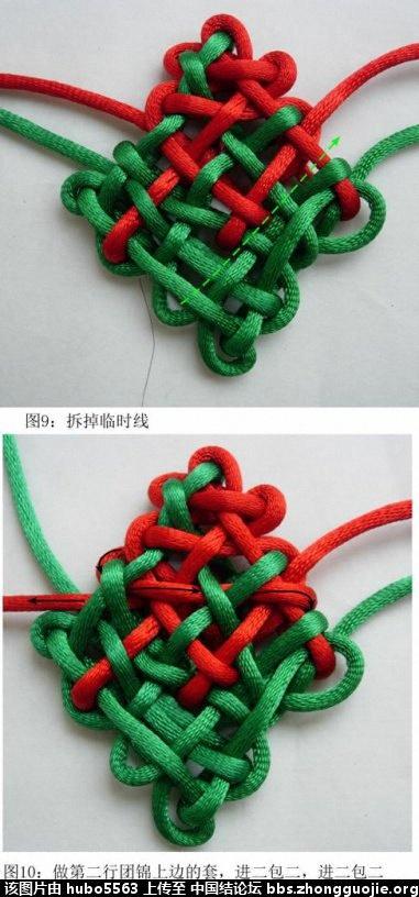 中国结论坛 中三角形团锦共用套(6个)的编结过程 三角形 丑丑徒手编结 211427kr8121sa2fokra0k