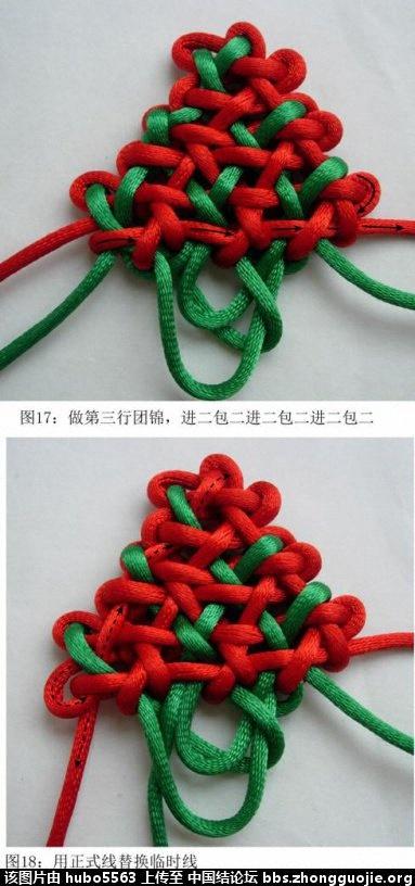中国结论坛 中三角形团锦共用套(6个)的编结过程 三角形 丑丑徒手编结 211458u8az70zp5asl8syz