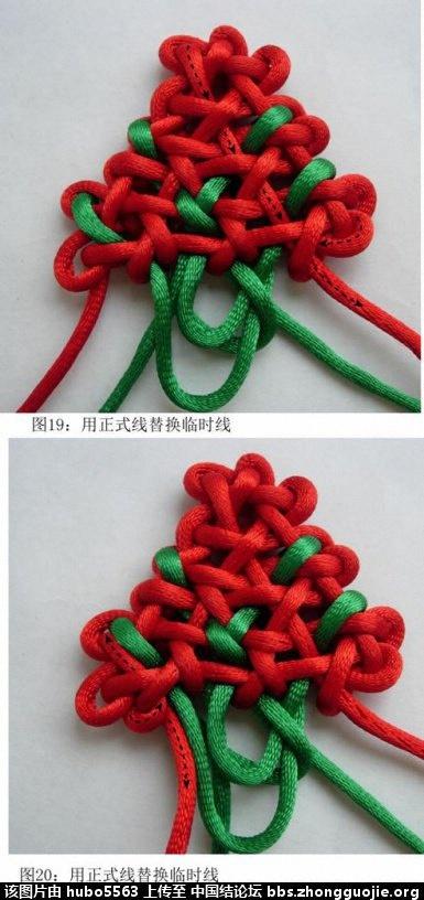 中国结论坛 中三角形团锦共用套(6个)的编结过程 三角形 丑丑徒手编结 21150544qz1pr7r417rjo4