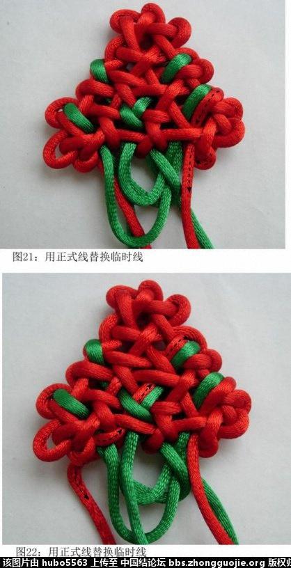 中国结论坛 中三角形团锦共用套(6个)的编结过程 三角形 丑丑徒手编结 2115125nijs5mn72vssj5n