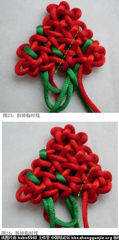 中国结论坛 中三角形团锦共用套(6个)的编结过程 三角形 丑丑徒手编结 211518gg91yfsms1zmndsz