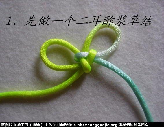 中国结论坛 叶子结第一种编法实物图例 叶子 丑丑徒手编结 215602dvvemvqvzcvqnqmm